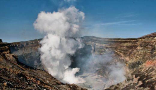 【2019年最新版】阿蘇山が噴火!事前にチェックすべき情報や今の状況まとめ!