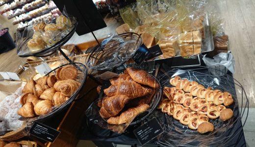 【新店情報】京都のパン専門店「GRANDIR(グランディール)」が西新PRALIVAに福岡早良区にオープン!