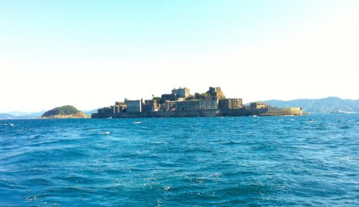 【世界文化遺産】長崎の「軍艦島」に上陸してみたよ!|ツアー会社料金比較あり