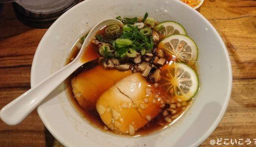 【食レポ】あの一風堂が、醤油ラーメンを?『一風堂 TAO FUKUOKA』だけの、特別な味。