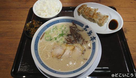 【食レポ】名島で30年続く超名店『名島亭』。名島まで行かなくても、博多駅で食べられるなんて!