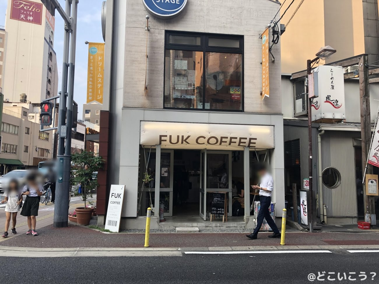FUK COFFEE