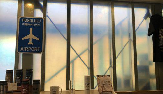 空港コードがお店の名前のおしゃれなお店!FUK COFFEE