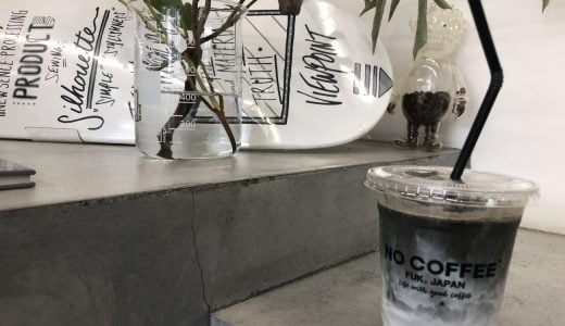 おしゃれな人がこぞって集うカフェ「NO COFFEE」