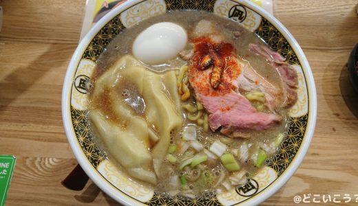 【食レポ】にぼしの旨味が凝縮された、強烈なインパクトの『ラーメン凪』。不思議な食感の麺とは…?