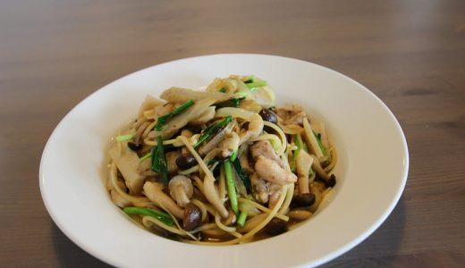 【食レポ】福岡県うきは市でイタリアンを!「taverna Felice」で美味しいパスタランチを食べてきた!!