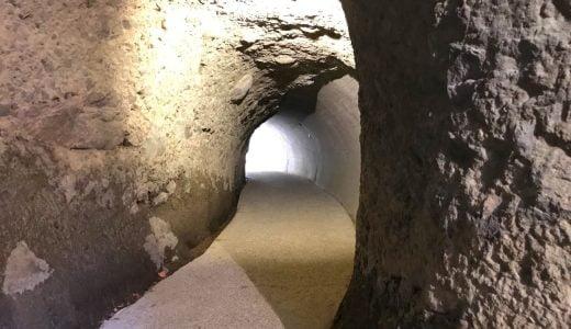 日本初の有料道路?青の洞門をくぐり抜けてみた!