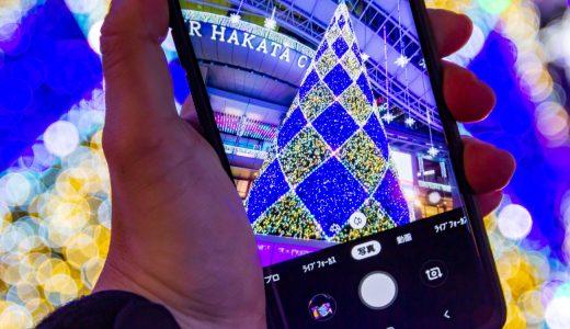 【インスタ映えあり】博多駅イルミネーションクリスマスマーケットで特別な夜を過ごそう!!