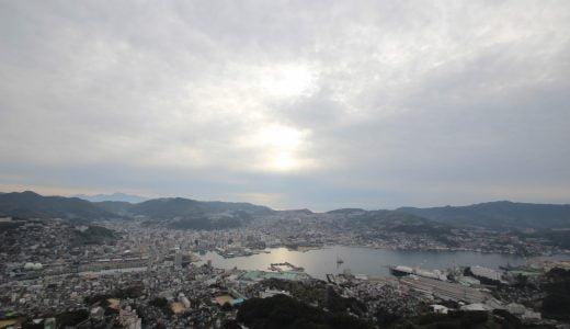【世界新三大夜景】稲佐山に行こう!【アクセス・見どころ】