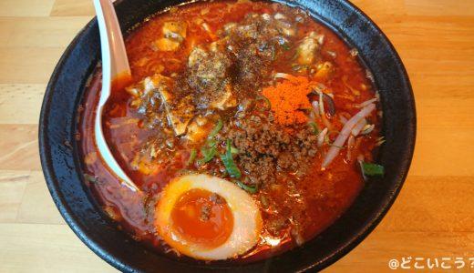 【食レポ】東京の名店『四川飯店』で修行した店主が作る、絶品担々麺。『大名ちんちん』は、博多随一の担々麺の名店だった。