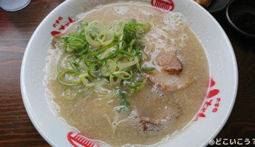 【食レポ】お昼時は常に行列!大宰府の老舗『八ちゃんラーメン』の天神店は、やさしくて懐かしい味。