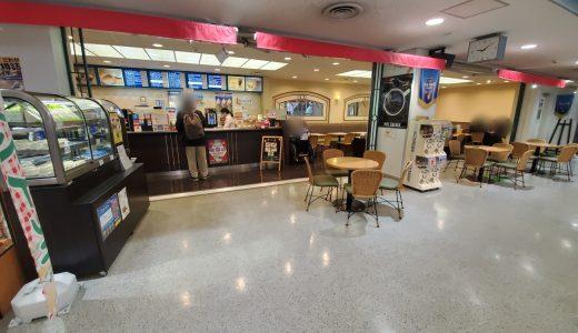 【食レポ】阿蘇くまもと空港の「オープンカフェ」で朝一番の食事を食べよう!