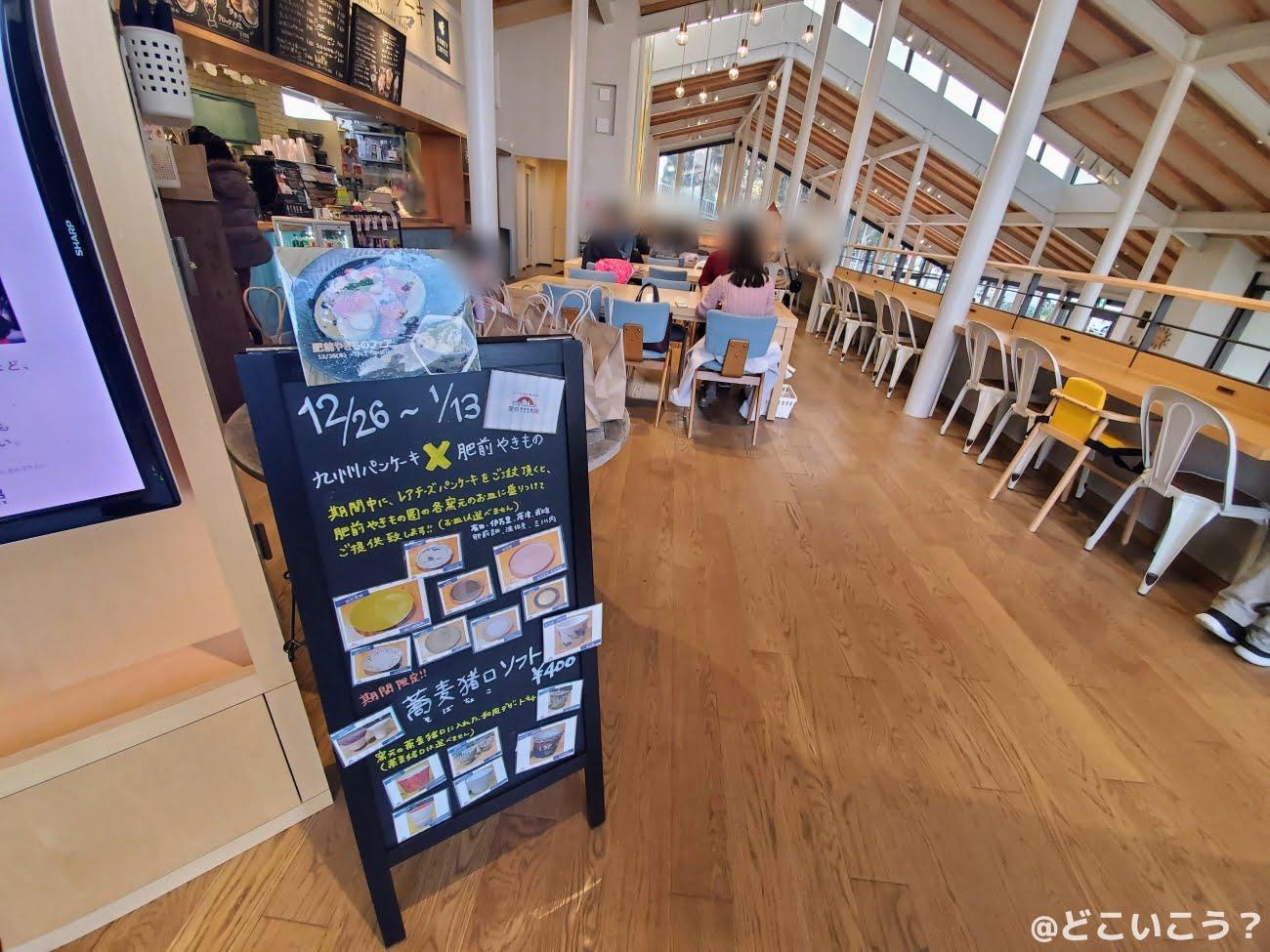 武雄市図書館 九州パンケーキ
