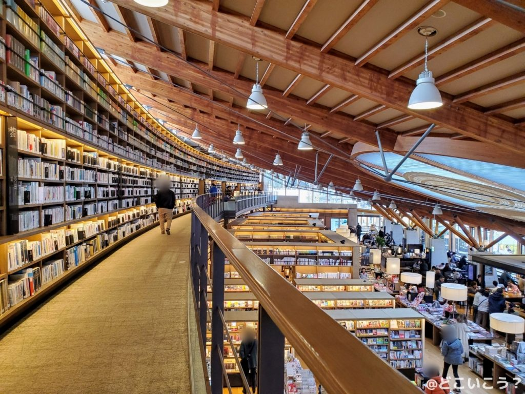 武雄市図書館