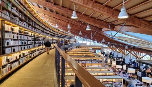 【観光レポ】武雄市図書館の見どころをチェック!スタバやインスタ映えを紹介します!