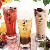 茶BAR 博多店