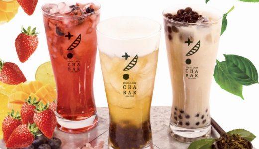 【新店情報】タピオカの茶BARが博多駅にオープン!