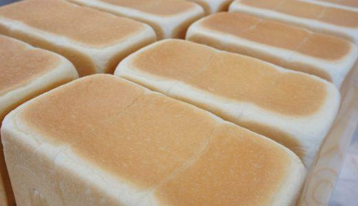 【新店情報】高級食パン専門店のPanya芦屋が福岡に初出店!4月オープン!