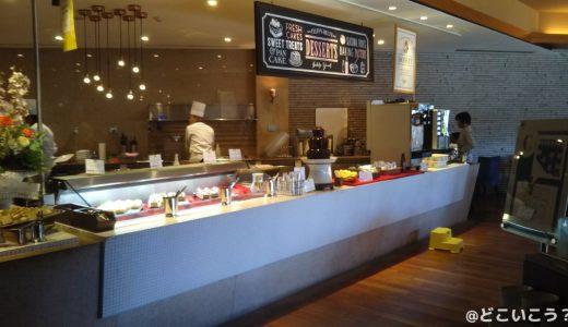【パインテラス】南国宮崎のリゾートホテルでちょっとリッチなランチを楽しんできた!
