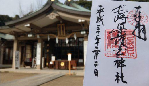 【御朱印】長崎縣護國神社で御朱印をもらおう!|駐車場情報あり