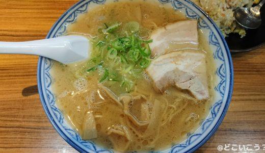 【食レポ】創業70年以上!天神の名店『赤のれん 節ちゃんラーメン』は、平打ち麺とスープがマッチする至極の一杯。