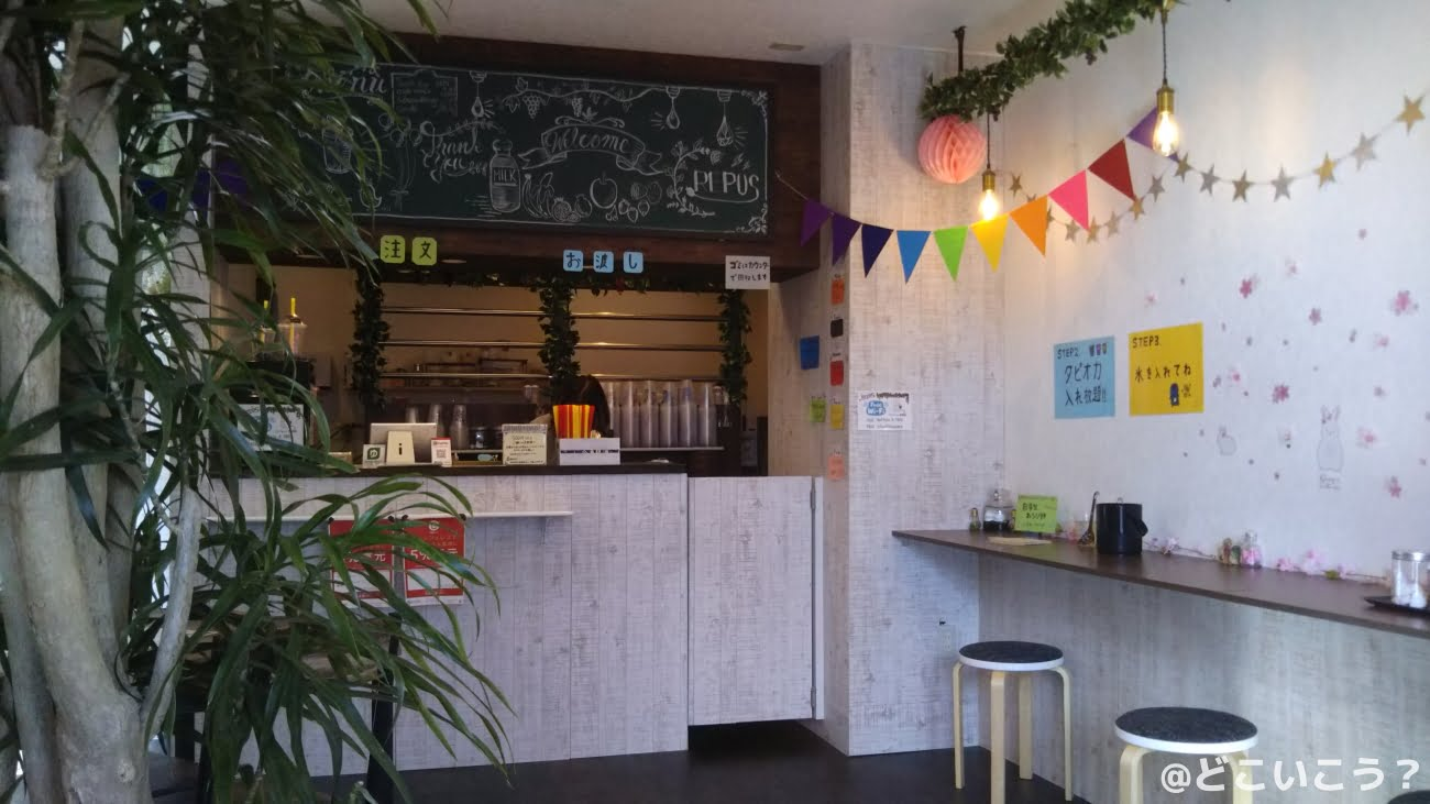 cafe Repos (カフェ・ルポ)