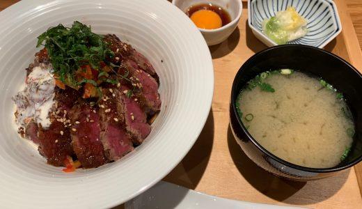 【食レポ】牛ステーキ専門店Dで50食限定丼を食べてきたぞ!!
