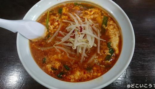 【食レポ】激戦区春吉に誕生した、新しいジャンルの韓国辛麺!あっさりながらもインパクトのある『すずらん』の春吉そば。