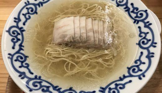 【食レポ】豚骨なのに透明!?最後の一滴まで飲み干せるすっきりスープの『豚そば 月や』の大名店へ。