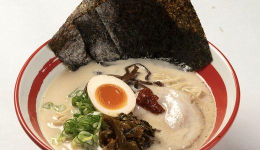 【新店情報】麺屋博多弁天堂が筑紫野イオンに10月10日オープン!