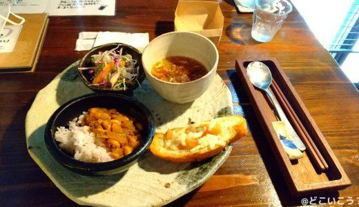 古民家をリノベーション!レトロな雰囲気と美味しい料理を味わえる「cafe茉莉花」