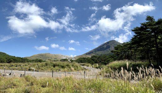 霧島の最高峰!韓国岳から圧巻の景色を望む!
