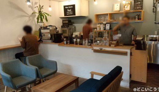 ぬくもりを感じるコーヒーロースター、恋史郎コーヒーで最高の一杯を!