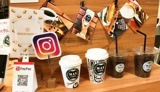 【新店情報】東京で話題のMAX CAFEが天神と中洲に12月オープン!